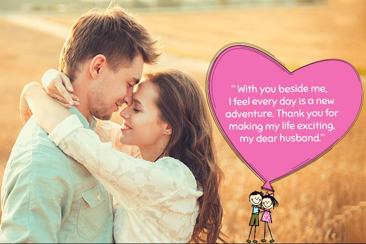 Husband Appreciation Day Wishes, Quotes, Love Messages, Sayings, Quotes 2021