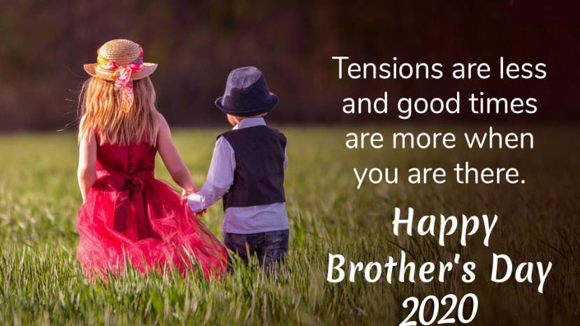 National Brothers Day 2020 Quotes & Wishes