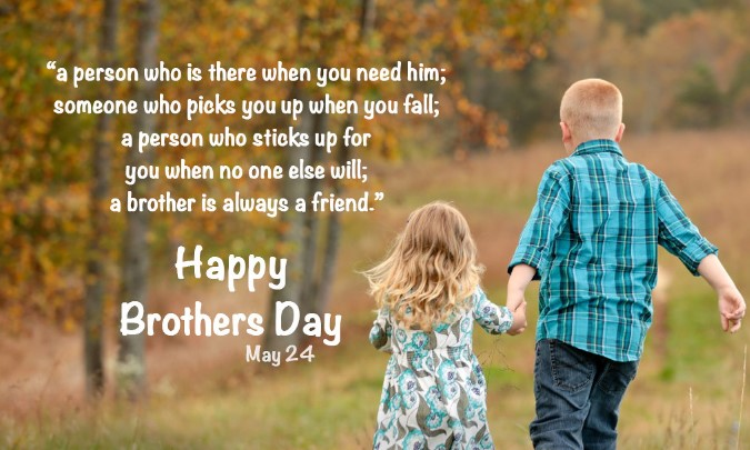 National Brothers Day Pics, Photos, Quotes, Wishes 2020