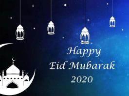 Happy Eid Mubarak 2020 - Eid ul Adha