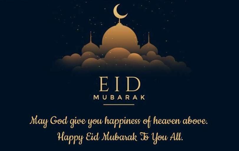 eid mubarak greetings msg